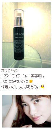 平子理沙 ブログ