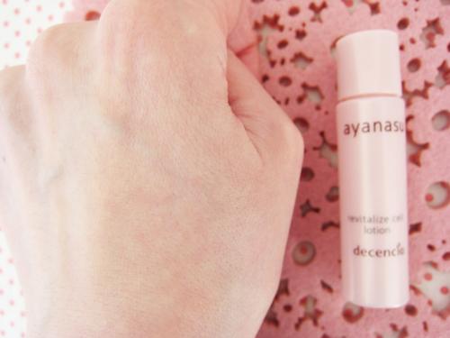 美魔女 水谷雅子 愛用化粧水 乾燥肌 敏感肌
